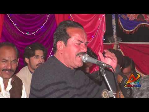 Ajjan O Naraz Ay New Saraiki Song 2019 Atta Muhammad Niazi (Super Hit Music Video)