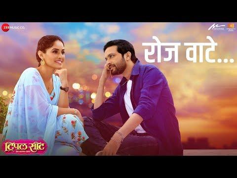 Marathi dj song download 2018