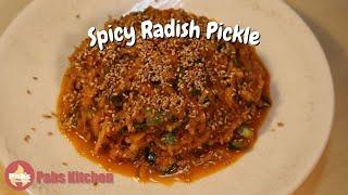 Radish Pickle 🌶️ 🌿