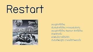 Restart - ( Room 39 )
