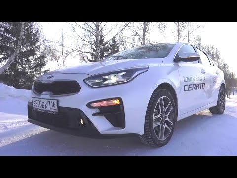 2019 Kia Cerato 2.0 AT Premium+. Обзор (интерьер, экстерьер, двигатель).