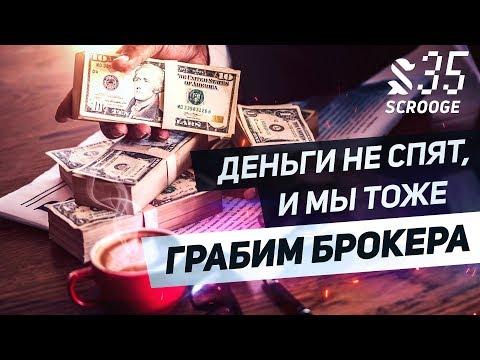 Бинарные опционы депозит 1