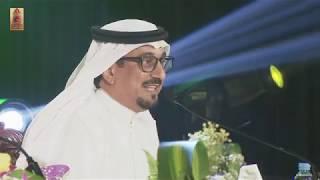 ملتقى عمان الشعري الخامس الأمسية الختامية تحميل MP3