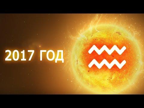 Гороскоп 2015 по восточному календарю