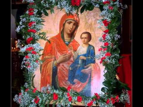 Тропарь, кондак, величание  Иверской иконе Божией Матери