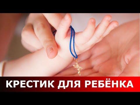 Православные стихи молитва