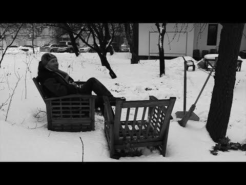 Сонячна машина – Хочу літа