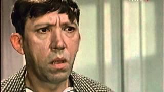 "Фитиль ""Пострадавший"" (1962) смотреть онлайн"