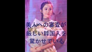 ウイグルの人気女優グリナザ、韓国ネットユーザーが驚き―中国
