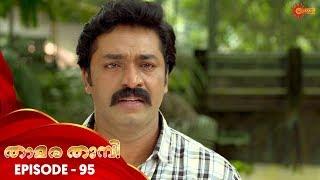 Thamara Thumbi - Episode 95 | 29th Oct 19 | Surya TV Serial | Malayalam Serial