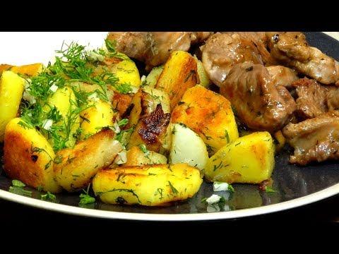 Идеальная жареная картошка Как правильно жарить картошку Секрет хрустящей корочки и печеной внутри видео