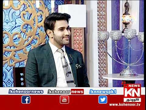 Good Morning 03 February 2020 | Kohenoor News Pakistan