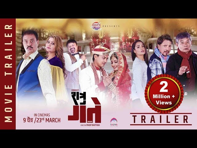 "Thumnail of ""Shatru Gate "" Official Trailer 