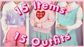 ✨🎀 15 Items 15 Outfits (Kawaii Edition) 🎀✨