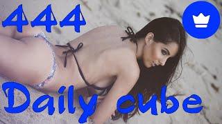 Daily cube #444 | Ежедневный коуб #444