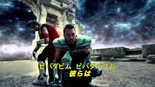 OrelSan - Ils Sont Cools [JAPANESE SUBS]