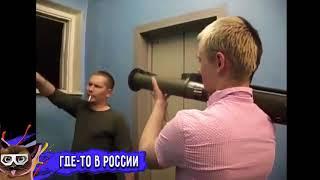 ТЕСТ НА ПСИХИКУ CHALLENGE НЕ ДЕТСКИЕ ПРИКОЛЫ 2016 ЛУЧШИЕ 2