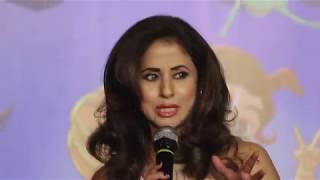Lakdi Ki Kaathi  | Song Launch | Urmila Matondkar
