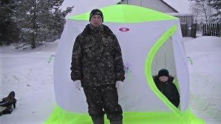 Зимние двухместные палатки для рыбалки
