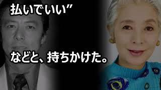"""生田悦子が生前語った田宮二郎の""""ある秘密""""に一同驚愕!「白い巨塔」撮影の合間に…"""