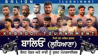 🔴 [Live] Balion (Ludhiana) Kabaddi Tourament 05 Nov 2019