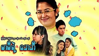 myint myat myanmar funny movie 2019 - TH-Clip