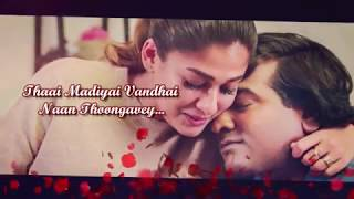 Imaikkaa Nodigal | Neeyum Naanum Anbe Lyrical | Hiphop Tamizha | Fan Made | DreamSKY CreationS