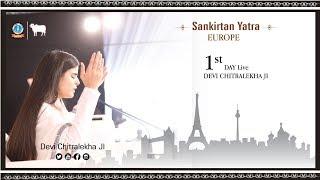 DAY 1 Sankirtan Yatra Europe  HOLLAND Devi Chitralekhaji