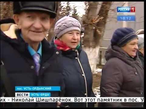 100-летие ВЛКСМ отметили бывшие комсомольцы в посёлке Усть-Ордынский