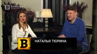 BitNovosti.com: Интервью с Артёмом Козлюком, руководителем общественной организации Роскомсвобода