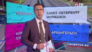 Большая страна на ОТР (13.06.2017)