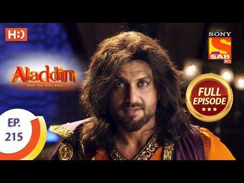 Aladdin - Ep 215 - Full Episode - 12th June, 2019