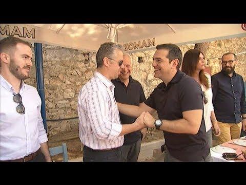 Σε ουζερί στο Κερατσίνι ο Αλέξης Τσίπρας με δημοσιογράφους και στελέχη του ΣΥΡΙΖΑ