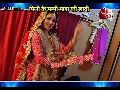 Patiyala Babes: Minni's Parents GET MARRIED!