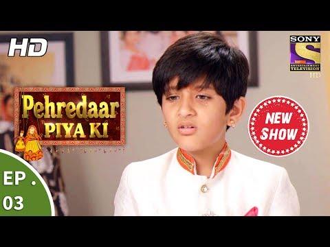 Pehredaar Piya Ki - पहरेदार पिया की - Ep 03 - 19th July, 2017