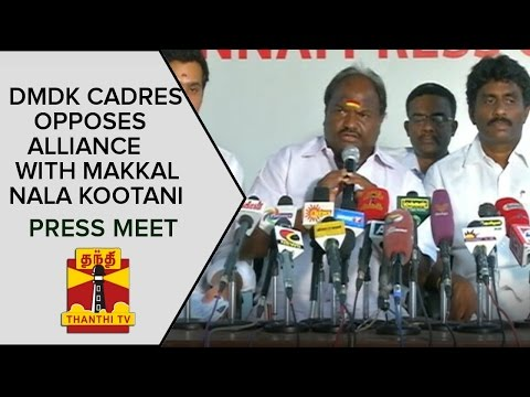 DMDK-MLAs-District-Secretaries-Opposes-Alliance-with-Makkal-Nala-Kootani-Press-Meet