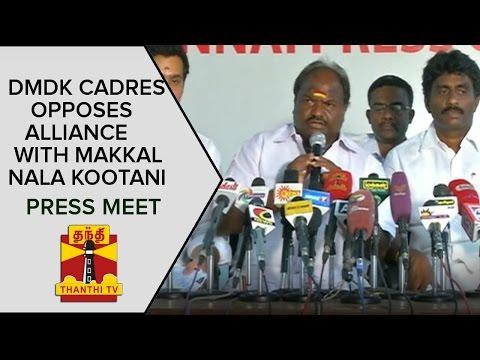 DMDK-MLAs-District-Secretaries-Opposes-Alliance-with-Makkal-Nala-Kootani-Press-Meet