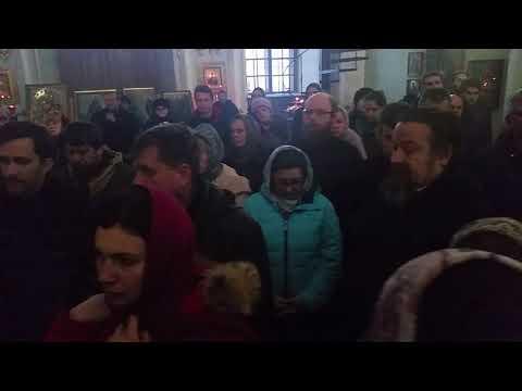 3 января 2018 Отпевание новопреставленного протодиакона Александра Белецкого