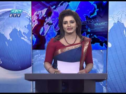02 PM News || দুপুর ০২টার সংবাদ || 02 March 2021 || ETV News