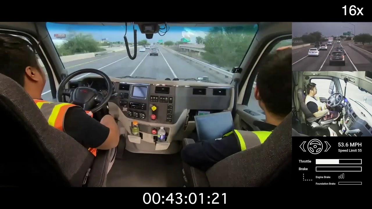 UPS доставляет грузы при помощи беспилотных грузовиков