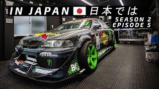 🎌 IN JAPAN   Гараж Daigo Saito   SUPER AUTOBACS