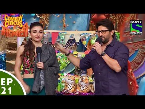 Comedy Circus Ke Mahabali - Episode 21 - Arshad Warsi & Soha Ali Khan Special