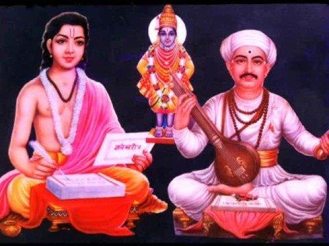 darshan de re de re bhagawanta