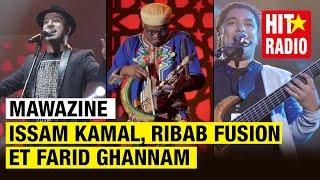 MAWAZINE 2017: NAYDA AVEC ISSAM KAMAL, FARID GHANNAM ET RIBAB FUSION
