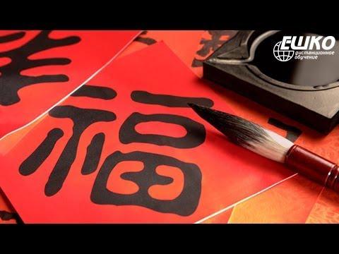 Грамматические трудности китайского языка.