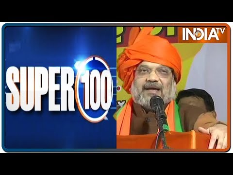 News 100 Nonstop | January 23, 2020  (IndiaTV News)