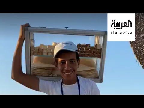 العرب اليوم - شاهد: بائع الفريسكا المصري يحقق حلمه