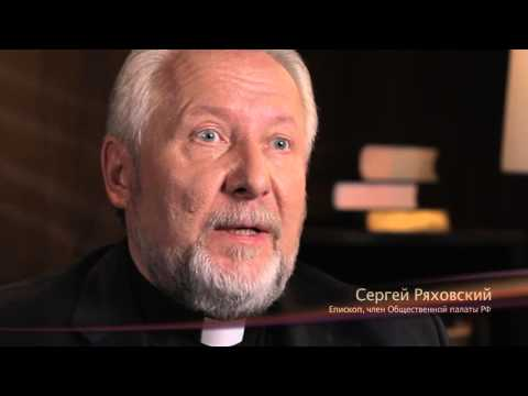 Урок по теме христианская церковь в раннее средневековье 6 класс