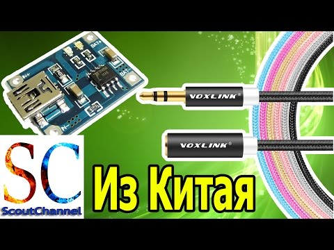 Удлинитель для наушников и  модуль зарядки Li-ion
