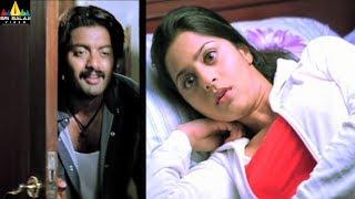 Vijayadasami Movie Scenes | Kalyan Ram with Vedhika | Telugu Movie Scenes | Sri Balaji Video